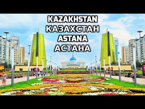 Tour of Astana City Driving in Kazakhstan 🇰🇿 Street Scenes Астана Казахстан