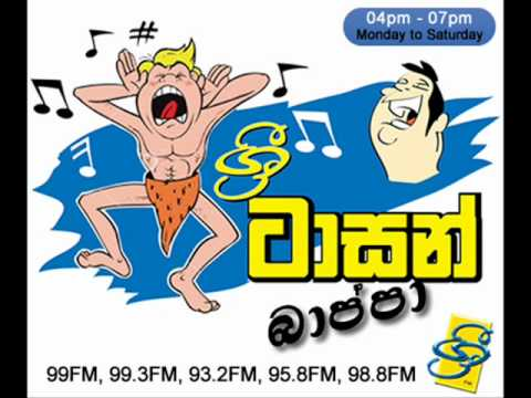 Shree FM Tarzan Bappa's Love Letter 03.wmv