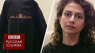 """""""Как я развелась с ИГ"""": рассказ бывшей жены джихадиста"""