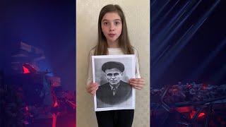 «Правнуки помнят»: Лиза (10 лет), Киев