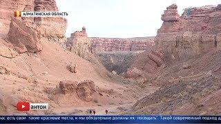 Главные новости. Выпуск от 09.09.2019