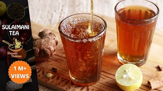 Sulaimani tea recipe, Sulaimani chai, Malabar spiced tea recipe