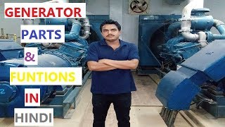 Generator parts and functions in hindi
