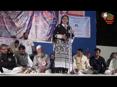 Nagpada Mushaira FULL [HD], Mumbai, 31/12/2015, Mushaira Media