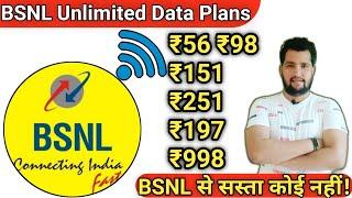 BSNL Unlimited Data Plans | Bsnl Data Plans | BSNL Net Pack | Bsnl Prepaid Plans | Tech Raghavendra