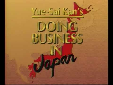"""Looking East """"Doing Business in Asia"""""""