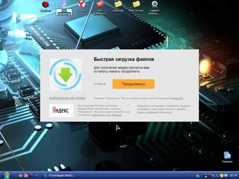 - Программы для Windows 7