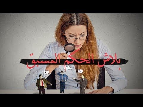 تحميل كتاب زاد المسافر وقوت الحاضر pdf