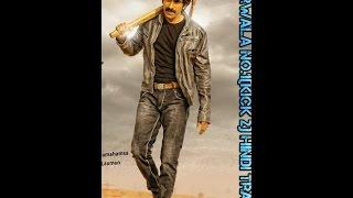 Jigarwala No.1 (Kick 2)Hindi Trailer