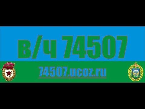 75 летие 56 й десантно штурмовой бригады