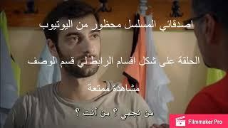 مسلسل المدينة المفقودة الحلقة 1 مترجمة للعربية
