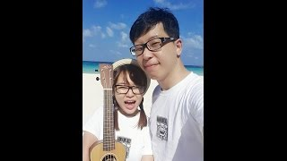 Pinky 邓彩芬vs Wei Chaw 刘伟超- Shining Friends (Ukulele Cover)