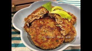 Pan-fried Lotus Root Patties 香煎蓮藕肉餅
