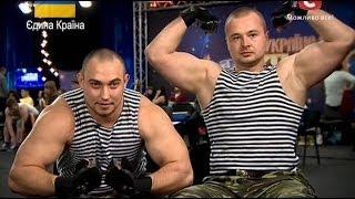 Україна має талант 6 (Днепропетровск 08.03.14) Дуэт «Богатыри Тавриды»