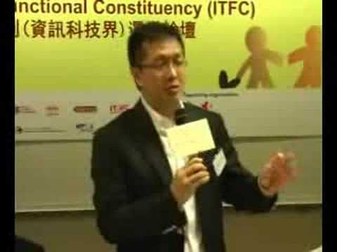 Self-introduction - Dr. Samson Tam
