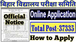 Bihar School Examination Board Patna Released Re-Online STET Form