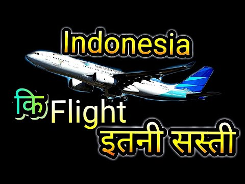 Indonesia cheapest Flights ticket ! Indonesia Flight ! Indonesia ticket Price ! Indonesia Travel