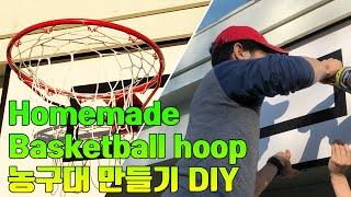 DIY | Make Basketball Backboar…