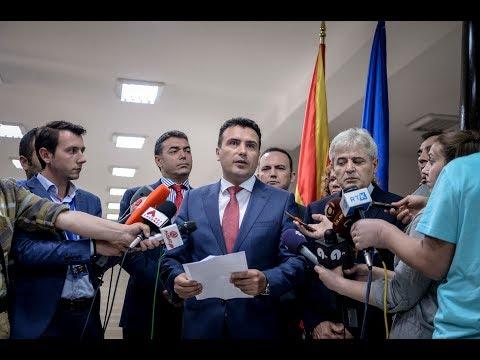 Република Илинденска Македонија е решение за кое сум подготвен да водам напред, приклучете се!