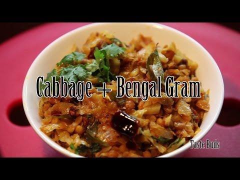 Cabbage and Bengal gram fry - Cabbage and senagapappu fry in Telugu