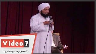 الجفرى : صلاح الدين الأيوبى وعز الدين القسام كانوا صوفيين