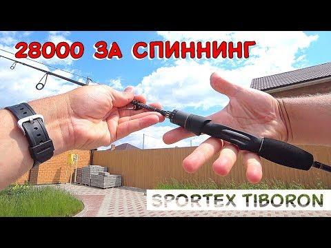 Обзор Sportex Tiboron и Sportex Nova Twitch