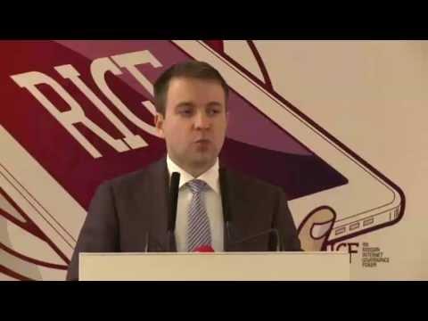 The Fourth Russian Internet Governance Forum (RIGF-2013) Plenary meeting