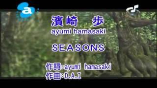 Seasons- 浜崎あゆみ
