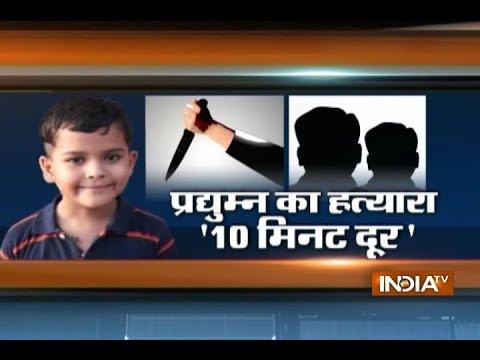 Exclusive visuals of murder scene inside Gurgaon Ryan International School