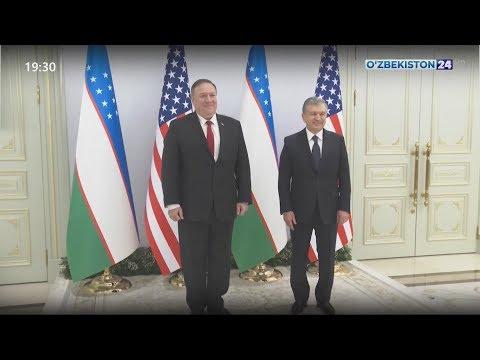 Приём Президента Узбекистана