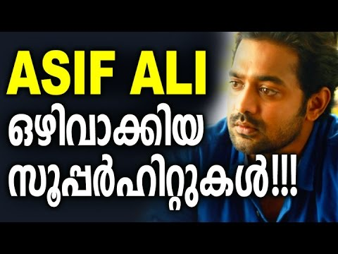 Super Hits Movie Rejected By Asif Ali