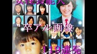 最近大人気の遅咲きクールビューティーと言われている女優の吉瀬美智子...