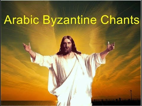Arabic Byzantine Chants