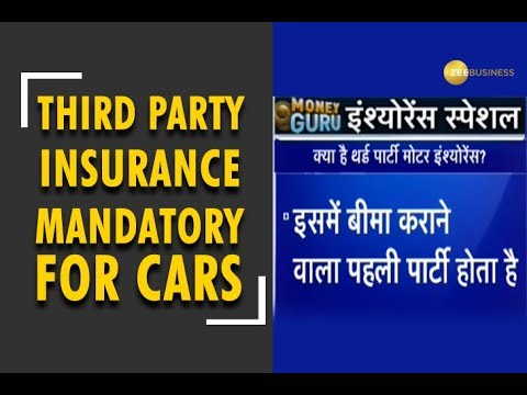 Money Guru: Third party insurance mandatory new cars