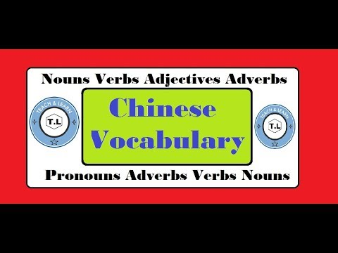 Learning Khmer chines : Lesson 1,Teach Chinese Kids English