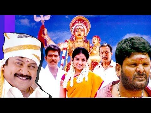 SANGARANKOVIL-2011 Tamil New Full Movie|Tamil Latest Cinema HD|New Releases Tamil Movie