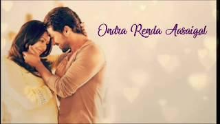 ondra renda aasaigal cover song /Kakka Kakka /Tamil video // Tamil lyrics video
