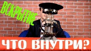 Излучатель биополя(Канал ExLife TVhttps://www.youtube.com/channel/UCGiif0spc8ZzslgA4w4YD1Q Мой сайт http://artemzvezdin.ru/ Стать трейдером https://goo.gl/24IYE4 ..., 2017-01-16T10:03:57.000Z)