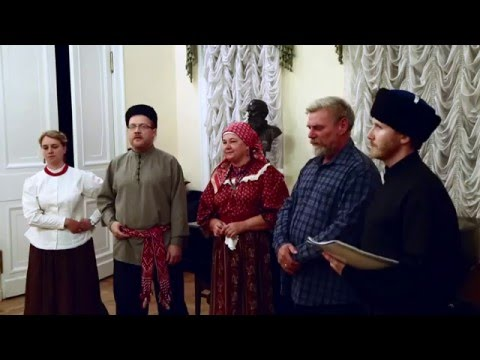 Концерт Клуба традиционной казачьей песни «Петров Вал» (Москва)