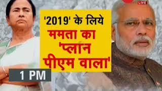 Lok Sabha election 2019: PM Modi addressing a rally in UP's Baliya; watch here
