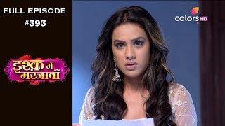 Ishq Mein Marjawan - Full Episode 393 - With English Subtitles