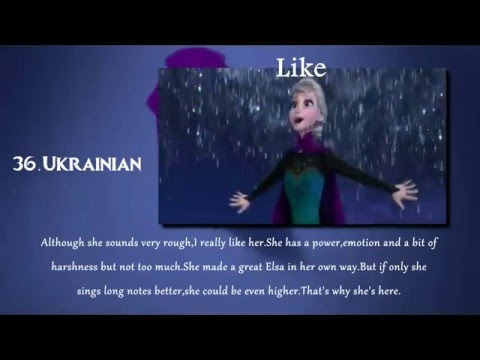 My personal ranking of Elsa (New)