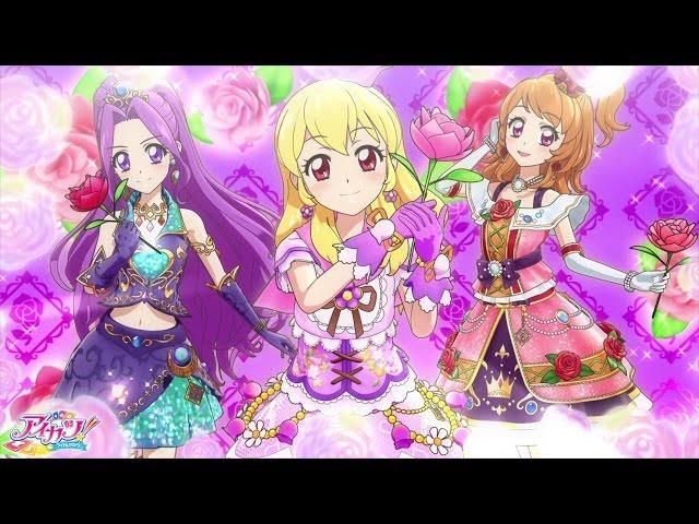 【AMV】アイカツ!アイドルカツドウ!劇場版 「Let'sアイカツ!」