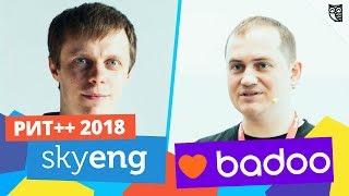 Fullstack developer из SkyEng и BackEnd разработчик из Badoo