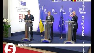 видео Вибори у Франції та нові загрози для ЄС і України
