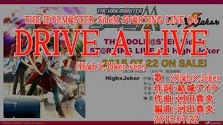 High×Joker - DRIVE A LIVE