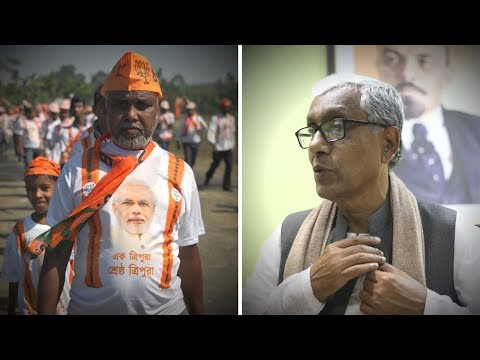 Tripura Elections 2018: Will High Unemployment Bring CPI(M) Sarkar Down?