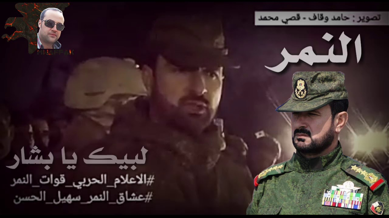 Russia's Favorite Syrian Warlord