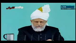 Friday Sermon 15 May 2009 (Urdu)