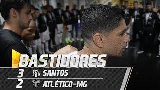 Santos 3 x 2 Atlético-MG | BASTIDORES | Brasileirão (24/11/18)
